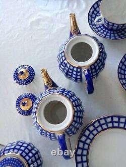 21 pcs Lomonosov USSR Tea set Cups saucers plates tea pots Cobalt Cell