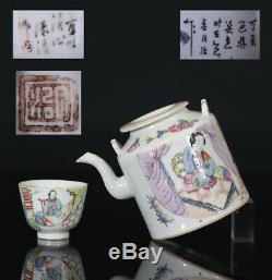 A BEAUTIFUL antique CHINESE PORCELAIN TEA POT CUP BASKET SET QIANJIANG 1905