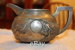 Antique Chinese Silver Tea Set. Tea Pot, Creamer, Sugar. 19th Century. 1041 Grm