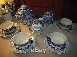 BMA35 by Bombay Tea Party for 4 13 Piece Set See inside & pictures RARE