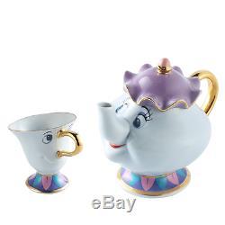 Beauty And The Beast Tea Set 1 Pot +4 Cups +1 Sugar Bowl Mrs Potts Chip Gift