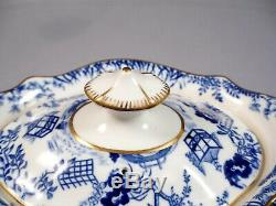 Blue Mikado Royal Crown Derby Coffee Set RARE Teapot Sugar Cream England