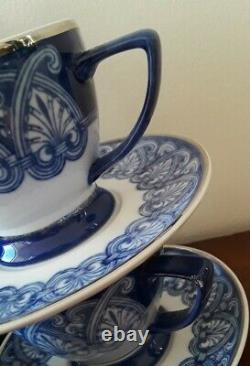 Bombay Company Blue & White Tea Set! Teapot, 4 Cups with Saucers Sugar & Creamer