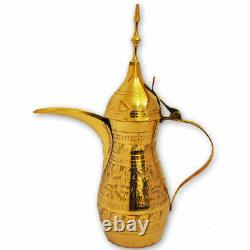 Brass Copper Vintage Authentic 15 Inch Dallah Arabic Coffee Tea Pot From Israel