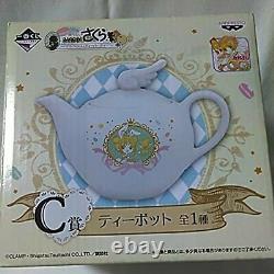 Card Captor Sakura Ichiban Kuji C F Tea pot & Tea Cup SET BANPRESTO Figure Mug