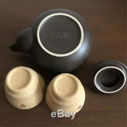 Hello Kitty Teapot & Cup Set Kimono Mascot Japanese Pottery 2002 Sanrio Rare F/S