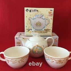 Ichiban kuji Card Captor Sakura Tea Pot & Cup 3 Set Prize C F Banpresto Bandai