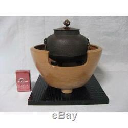 Japanese antique Chagama Tea Pot Easy burning furnace Gotoku set plate