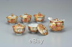 Kutani Yaki Ware Gold Kin Hanatsume Teapot Tea Cups Set Japanese Porcelain