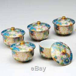 Kutani Yaki Ware Teapot and Tea Cups Set blue background gold flower with lid