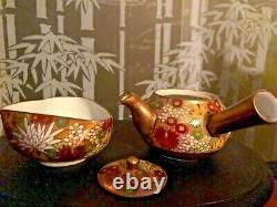 Kutani Yaki thousand flowers Teapot With 2 Cups Tea Set Japan Vintage incense