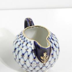 Lomonosov 1744 St Petersburg Cobalt Net Tea Pot, Sugar And Creamer Set