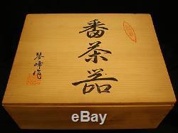 MARKED Kinho JAPANESE SHOWA PERIOD IMARI TEA POT & COVERED CUPS SET