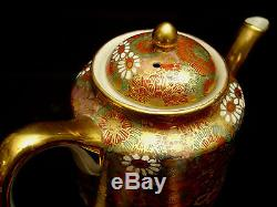 MARKED Kutani JAPANESE THOUSAND FLOWER SATSUMA TEA POT / EGGSHELL CUP&SAUCER SET