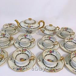 Miami by CHARLES AHRENFELDT Limoges France For Macy's Tea Service Set Teapot Cup