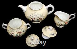 RARE! Vintage COALPORT Porcelain CAIRO IVORY Coffee Pot TEAPOT Set / PEACOCK