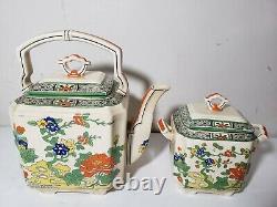 Rare Antique 22-pc Mason's Ironstone Tea Pot / Kettle Set Teapot Cups Plates