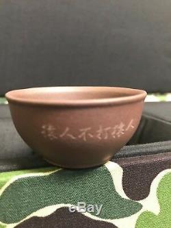 Rare BAPE A BATHING APE Limited Chinese Tea Pot with Green Camo Box Set