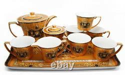 Royalty Porcelain 10-pc Yellow Dining Tea Set with Tray, Luxury Greek Key Medusa
