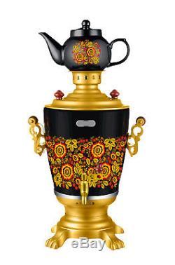 Russian Modern Electric Samovar Teapot Set Khokhloma Art Tea Kettle Teakettle