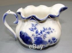S & T RS Prussia Flow Blue Gold Teapot, Creamer & Sugar Bowl LID Set Vtg Antique