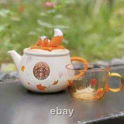 Starbucks 2021 China Autumn Forest Fox Glass Cup Lid Teapot 12oz Set