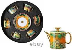 Versace Rosenthal Jungle Animalier Tea Set 7 Pcs (6 Tea Cup with Saucer, Teapot)
