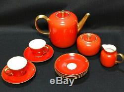 Vintage Gio Ponti for Richard Ginori Coffee/Teapot Demitasse Espresso Set RARE