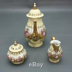 Vintage JKW Decor Carlsbad Tea Set Miniature Creamer Sugar Bowl Teapot Germany