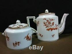 Vtg. Richard Ginori Pittoria Italy Siena Rust Rooster Individual Teapot Set